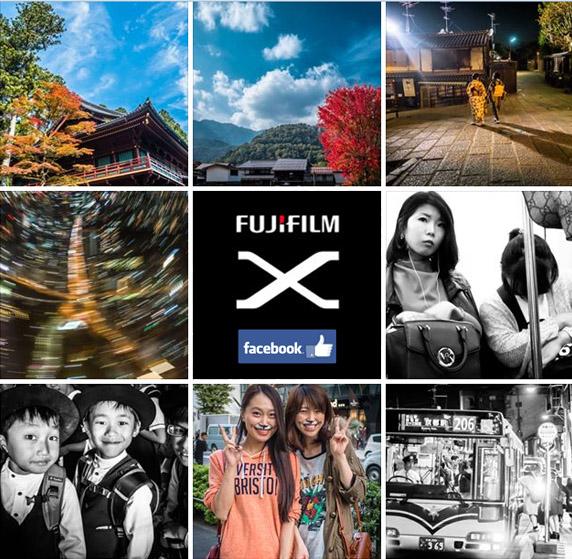 fotografias de japon del fotografo de san sebastian eriu photo